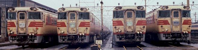 Images of 特別急行列車 - Japan...